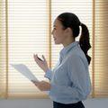 自分に自信をつける方法とは?前向きに生きるコツ!