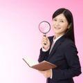 仕事探しで迷わない、求人選びの注意点