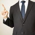 失業認定申告書の書き方!初回と2回目の違いや認められる求職活動も解説
