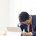 過労死の原因は?働きすぎで倒れる前に予防策を知ろう