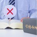 労働基準法違反の例と罰則