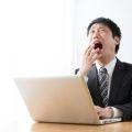 仕事がめんどくさいと感じる人へ!やる気が出ない理由や対処法をご紹介
