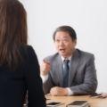 嫌な上司に共通する13の特徴|上手に付き合うコツや対処法を紹介