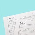 第二新卒の志望動機の書き方は?事務や未経験業種の例文を掲載