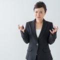 嫌いな上司の特徴とは?接するコツや限界を感じたときの対処法を紹介