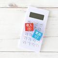 フリーターの収入と支出で注意するポイント