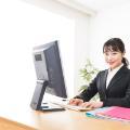 事務職のキャリアプランの立て方は?作成方法や面接での答え方の例文を紹介