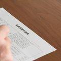 公務員は失業保険をもらえる?受け取れる手当を解説