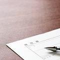 履歴書に長所と短所を書くのはなぜ?採用されるための書き方を解説!