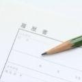 履歴書を下書きするときのメリットと注意点