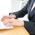 履歴書をメールで送る際の写真はどう準備する?書き方や送付方法も解説
