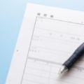 履歴書に資格が書ききれない!免許はどう書く?基本の記載方法と注意点