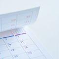 経歴の空白期間…履歴書の書き方はどうする?