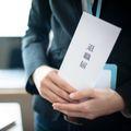 退職理由で多いものとは?伝え方のポイントや注意点を紹介!