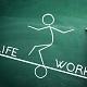 仕事と生活に充足感を与えるワークライフバランスとは?