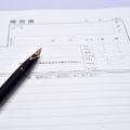 履歴書にメールアドレスを書く際のポイントと注意点