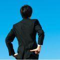 県外就職で後悔しないコツは?面接での理由の答え方も解説