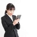 穴場企業への就職に注目しよう!おすすめの業界や見つけ方も紹介