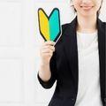 未経験でも転職しやすい業界はある?おすすめの職種や企業選びをご紹介!