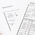 転職が多い場合の履歴書の書き方を解説!職務経歴書の活用法も紹介