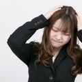 仕事で怒られることが辛い!怒られたときの対処法やストレス解消法をご紹介