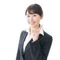 再就職手当とは?支給申請書の書き方を解説します!