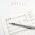 履歴書を入れる封筒は何色?手渡しでも必要?入れ方や書き方も解説します