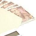 就業促進定着手当とは?支給条件や手続きの方法を紹介