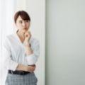 職場に苦手な人がいるときの付き合い方は?困ったときの対処法をご紹介!