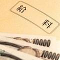 月給16万円の手取りや賞与はいくら?20代の給与事情
