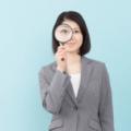 ニートの仕事の探し方は?求人を見つける方法と面接の乗り切り方