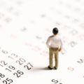 求人情報に注目「試用期間」とは、どんなもの?