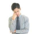 仕事でやらかしたらクビ?失敗した時の対処法や立ち直り方