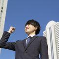 ニートが就職しやすい仕事6選!支援機関でプロの力を借りよう