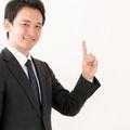ニートから公務員になれる?向いている人の特徴や試験について解説!