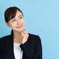 仕事を楽しくする方法とは?楽しくない原因や成果を上げるコツも解説