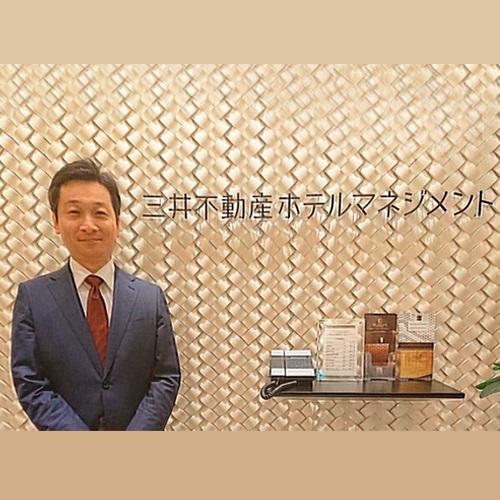 「三井不動産ホテルマネジメント」採用担当者にインタビュー