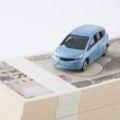 フリーターでも車は買える?ローン審査は通る?維持費についても考えよう