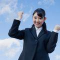 高卒の就職事情を男女別に紹介!おすすめの職種や求人情報の探し方も解説!