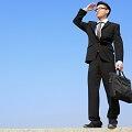 21歳で仕事は見つかる?辞めたい理由や職探しの方法を解説