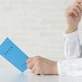 厚生年金の加入条件とは?手続きの方法やメリットを詳しく解説!