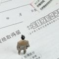 社会保険の加入義務はパート・アルバイトにもある?条件を解説