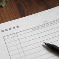 職務経歴書はどの形式をダウンロードすればいい?書き方のポイントを解説!