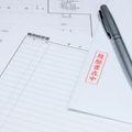 転職するなら職務経歴書の記載方法をマスターしよう!