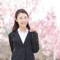 転職の準備は何をしよう?転職成功のために必要なこと