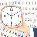 転職にかかる期間はどのくらい?転職期間と準備方法