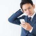 転職が難しい原因とは?有利な時期は20代だけ?成功させるコツを解説
