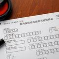 ハローワークと求職活動!雇用保険の受給条件
